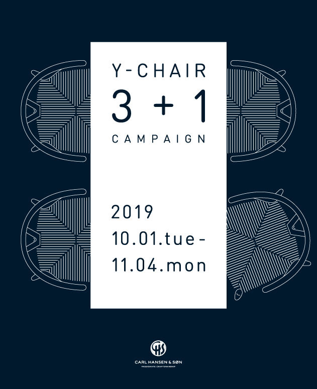 Y-CHAIR 3+1 Campaign