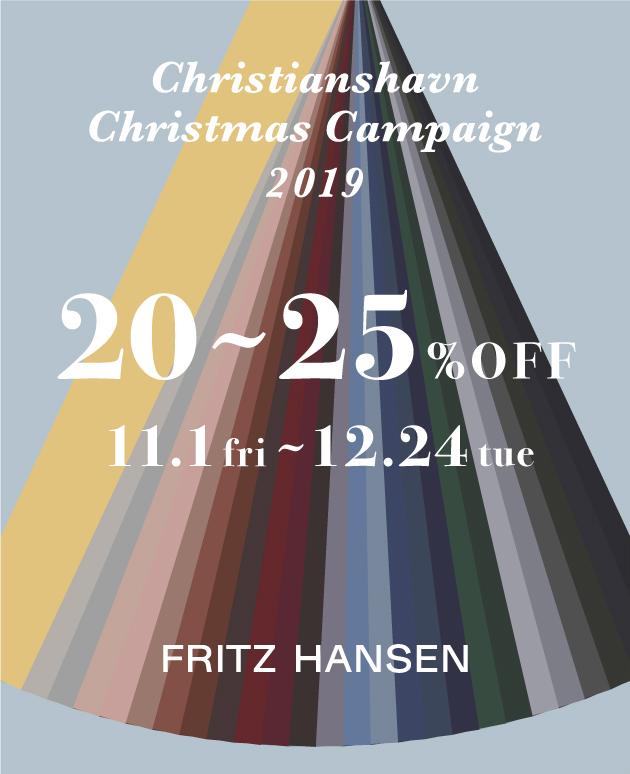 クリスチャンハウン クリスマスキャンペーン 2019