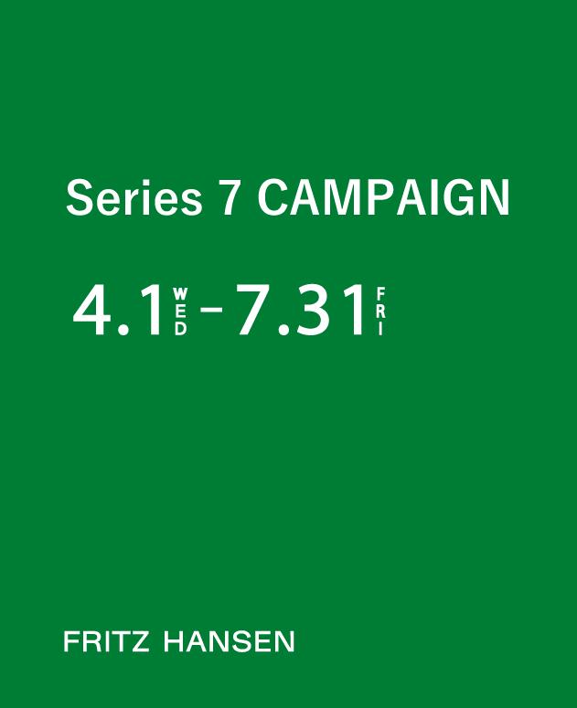 セブンチェア キャンペーンが7月31日(金)まで延長!